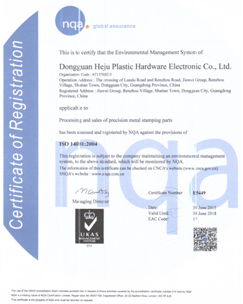 ISO14001 002